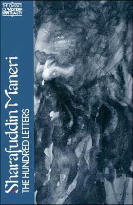 Sharafuddin Maneri: The Hundred Letters