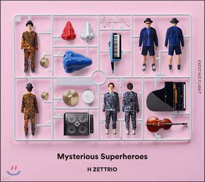 H Zettrio (에이치 제트 트리오) - Mysterious Superheroes [LP]