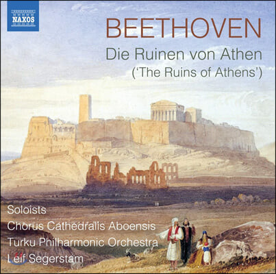 Leif Segerstam 베토벤: 극음악 '아테네의 폐허' (Beethoven: The Ruins of Athens)