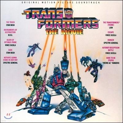 애니메이션 `트랜스포머: 더 무비` 영화음악 (Transformers: The Movie OST) [LP]