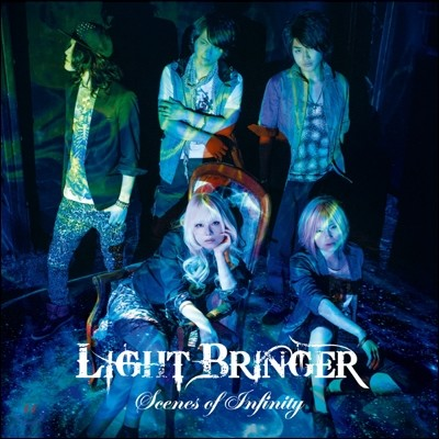 Light Bringer - Scenes Of Infinity