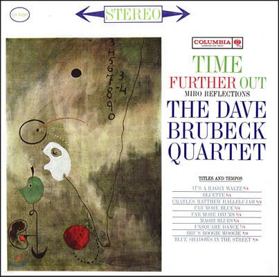 The Dave Brubeck Quartet (데이브 브루벡 쿼텟) - Time Further Out [LP]