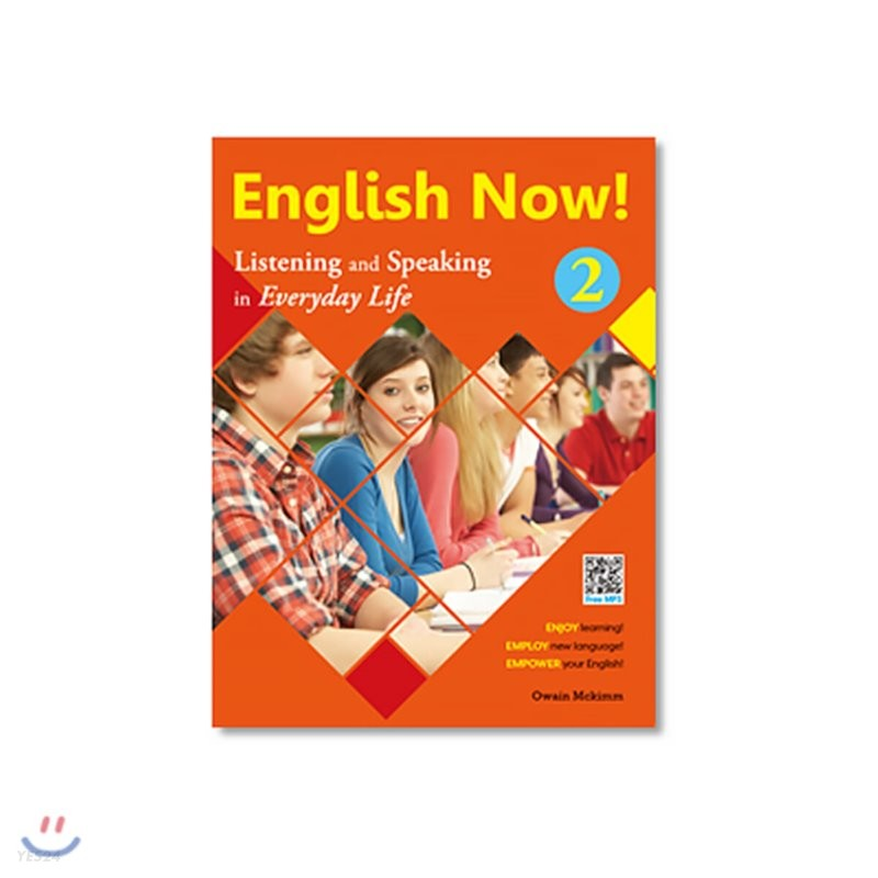 English Now! 2