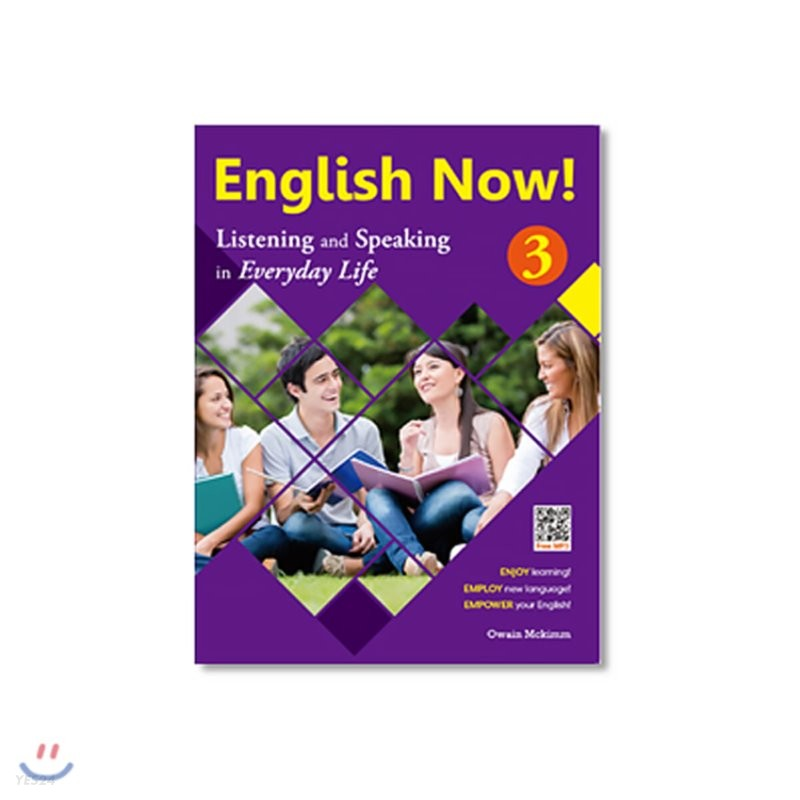English Now! 3