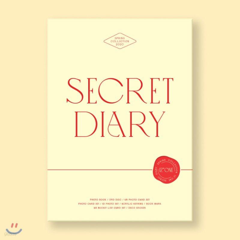 아이즈원 (IZ*ONE) - SECRET DIARY [PHOTOBOOK PACKAGE]