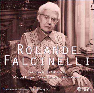 Rolande Falcinelli 롤랑 팔치넬리 오르간 연주집 (Interprete du XX siecle)