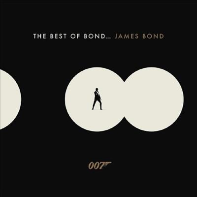 O.S.T. - Best Of Bond... James Bond (007 제임스본드 베스트) (3LP)