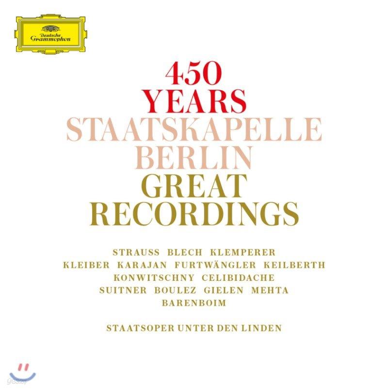 베를린 슈타츠카펠레 450년 기념 걸작 모음집 (450 Years Staatskapelle Berlin Great Recordings)