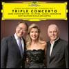 Daniel Barenboim / Anne-Sophie Mutter / Yo-Yo Ma 베토벤: 3중 협주곡, 교향곡 7번 [2LP]
