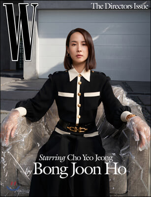 W Magazine (월간) : 2020년 no.02 : 조여정 커버 (The Directors Issue) Starring Cho Yeo Jung by Bong Joon Ho