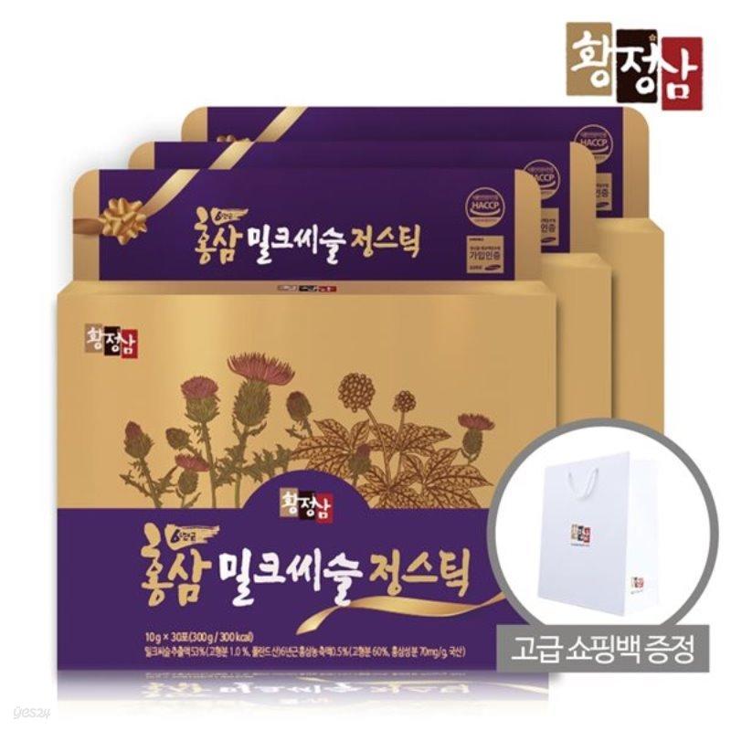 황정삼 홍삼 밀크씨슬 스틱 30포x3박스