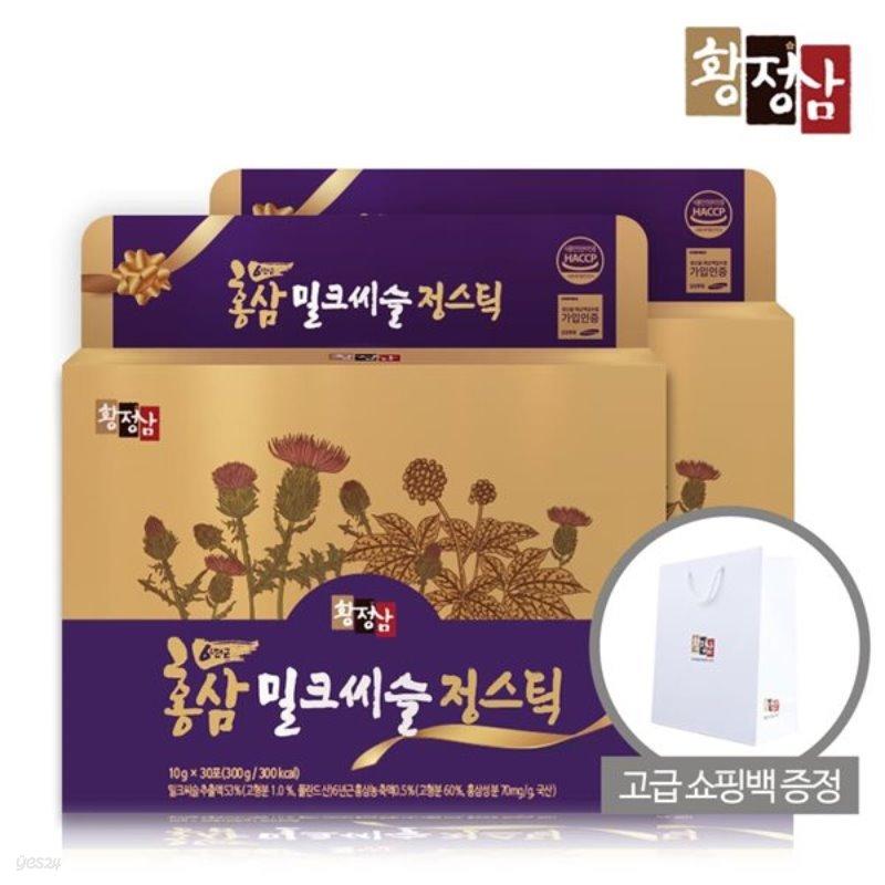 황정삼 홍삼 밀크씨슬 스틱 30포x2박스