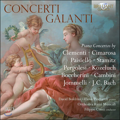 David Boldrini 18-19세기 피아노 협주곡 (Concerti Galante)