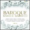 17-18세기 바로크 작곡가들의 대표 합주, 협주곡 (Baroque - Barock - Barocco)