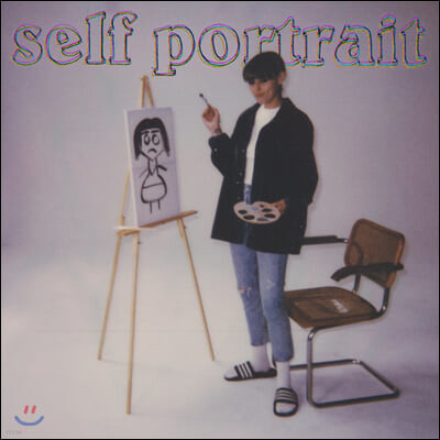 Sasha Sloan (사샤 슬론) - Self Portrait [LP]