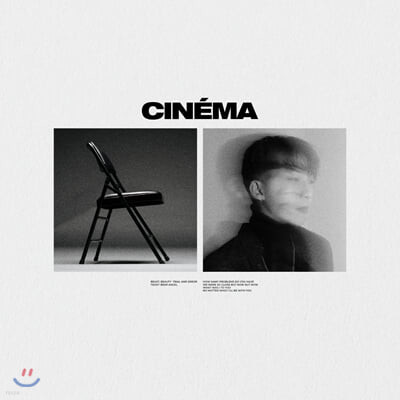 다비 (DAVII) - CINEMA