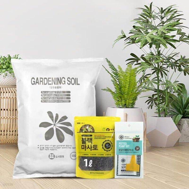 가드닝소일(도시정원애상토) 50L   가드닝흙 분갈이흙