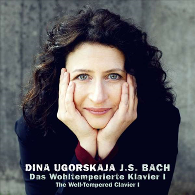 바흐: 평균율 클라비어 곡집 1권 (Bach: The Well-Tempered Clavier, Book 1) (2CD) - Dina Ugorskaja (piano)