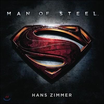 맨 오브 스틸 영화음악 (Man of Steel OST by Hans Zimmer)