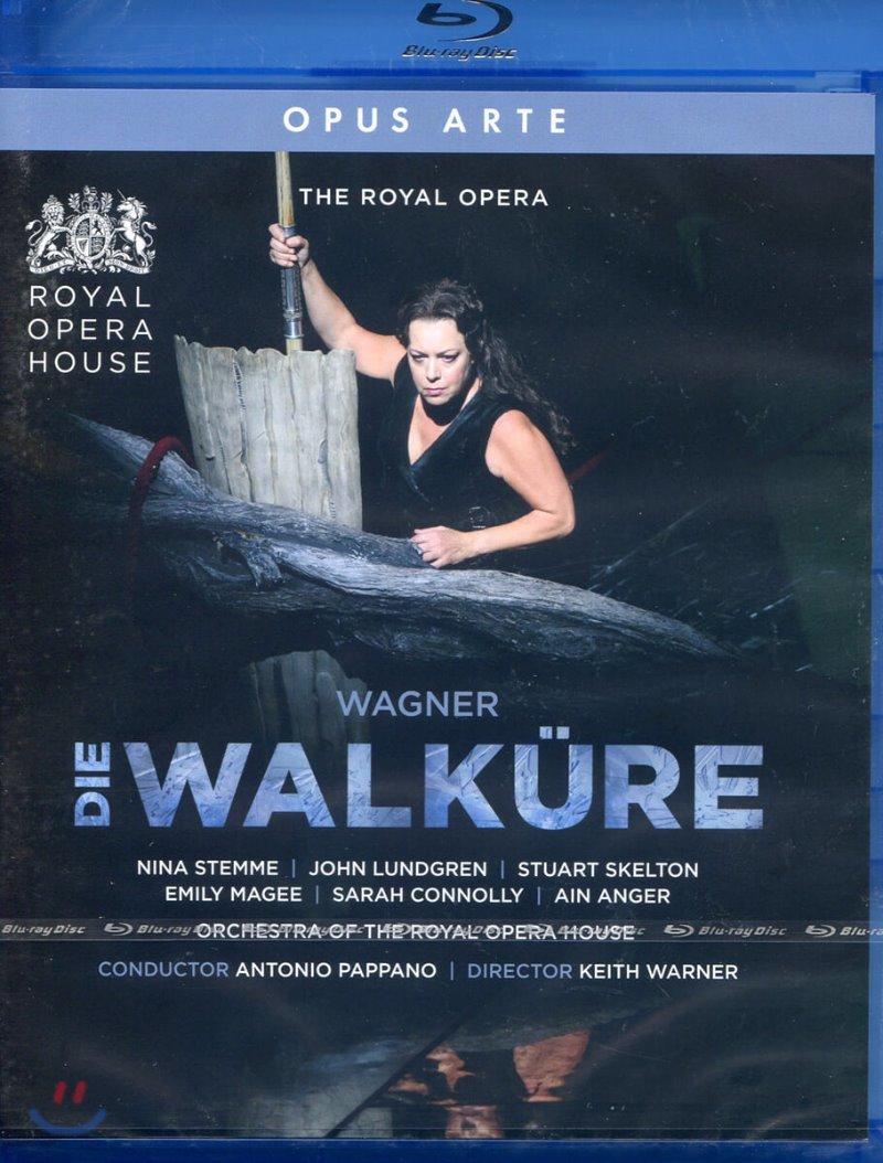 Stuart Skelton 바그너: 발퀴레 (Wagner: Die Walkure)