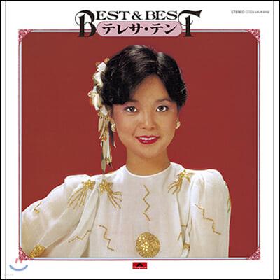 Teresa Teng (등려군) - Best & Best [LP]