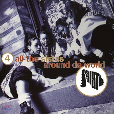 Sista (시스타) - 4 All The Sistas Around Da World [LP]