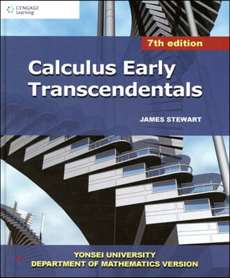 Calculus Early Transcendentals, 7/E