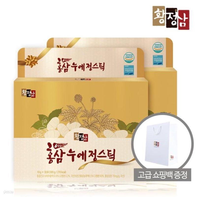 황정삼 홍삼 누에 스틱 30포x2박스