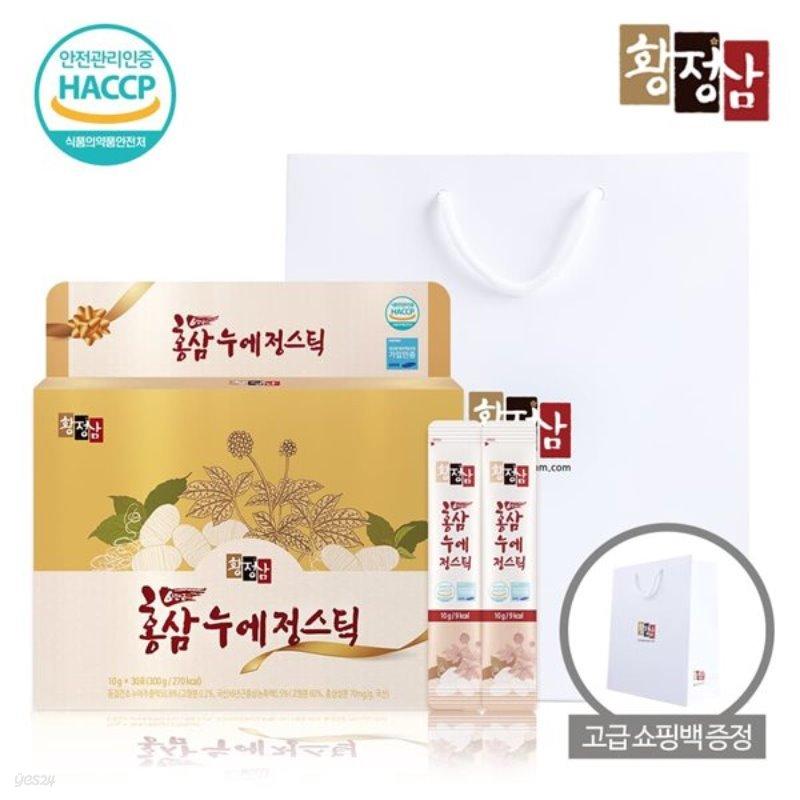 황정삼 홍삼 누에 스틱 1박스 30포