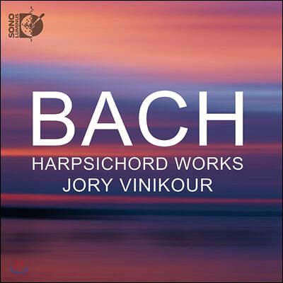 Jory Vinikour 바흐: 하프시코드 연주집 (Bach: Harpsichord Works)