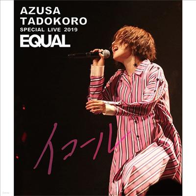 Tadokoro Azusa (타도코로 아즈사) - Special Live 2019~イコ-ル~Live (Blu-ray)(Blu-ray)(2020)