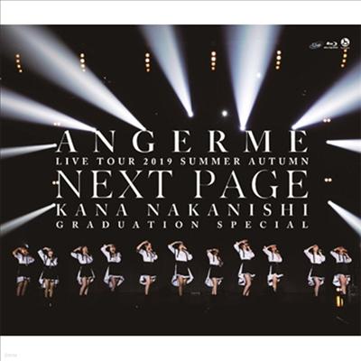 Angerme (안쥬르므) - 2019夏秋「Next Page」~中西香菜卒業スペシャル~(Blu-ray)(2020)