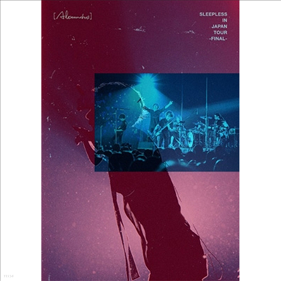 (Alexandros) (알렉산드로스) - Sleepless In Japan Tour -Final- (지역코드2)(2DVD)