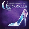 Rodgers & Hammerstein - Cinderella (�ŵ�����) (Original Broadway Cast Recording)