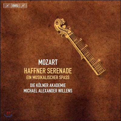 Michael Alexander Willens 모차르트: 하프너 세레나데, 행진곡, 음악의 희롱 (Mozart: Haffner Serenad, Ein musikalischer Spass)