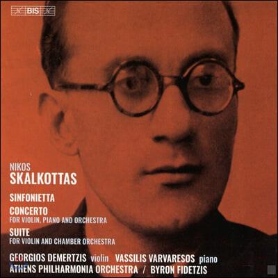 Byron Fidetzis 니코스 스칼코타스: 신포니에타, 협주곡과 모음곡 (Nikos Skalkottas: Orchestral Works)