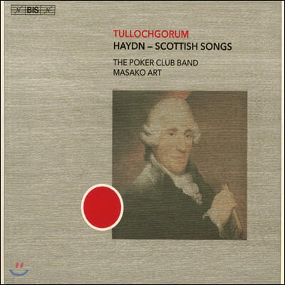 하이든: 스코틀랜드 민요 편곡집 (Haydn: Tullochgorum)