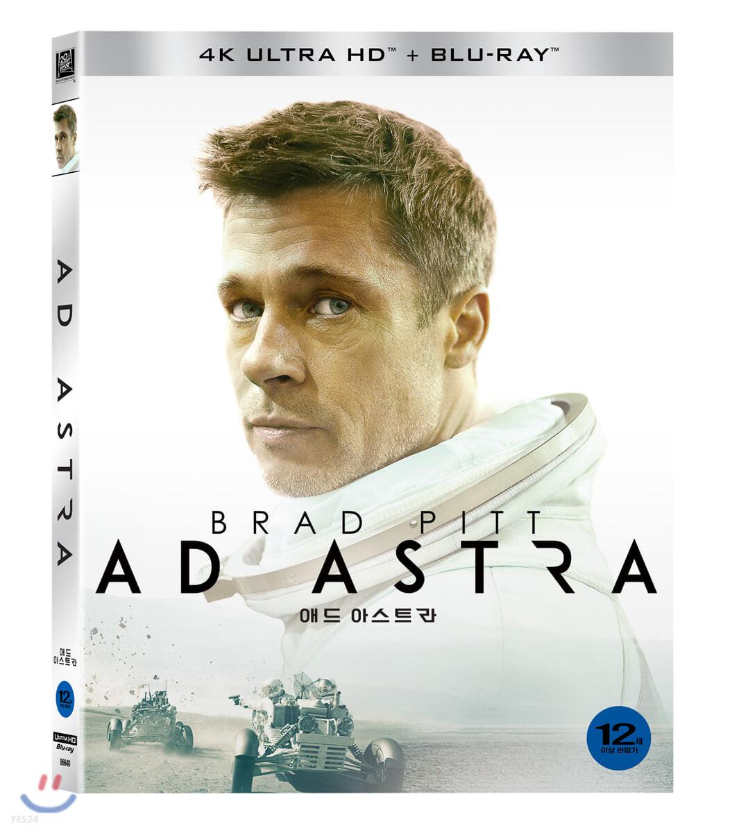 애드 아스트라 (2Disc 4K UHD + 2D) : 블루레이