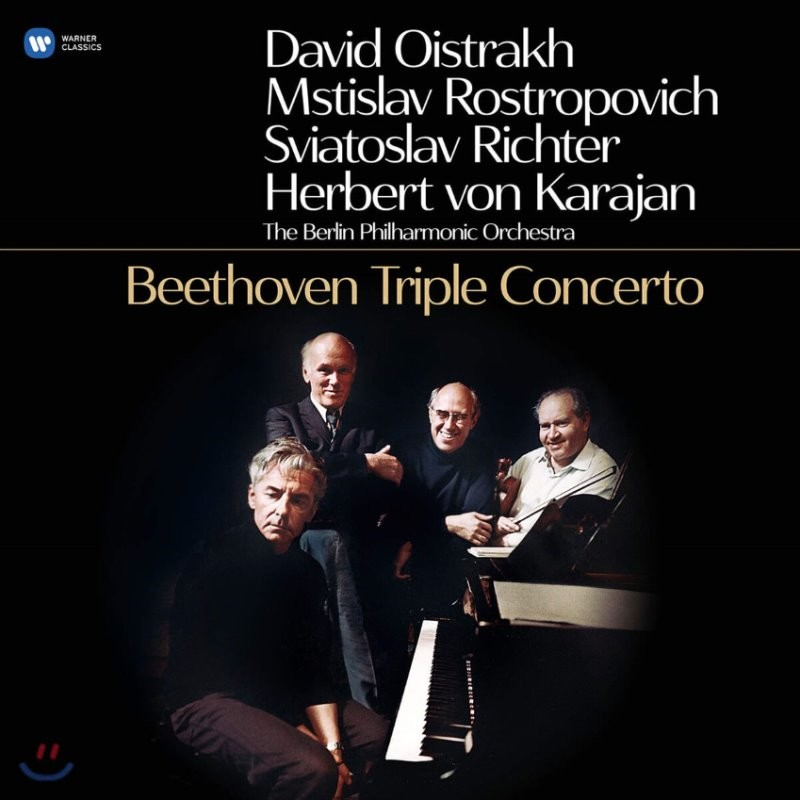 Herbert von Karajan / David Oistrakh 베토벤: 삼중 협주곡 (Beethoven: Triple Concerto) [LP]