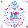 ����� (Rainbow) 1�� - Part. 2 : Rainbow Syndrome