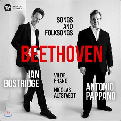 Ian Bostridge / Antonio Pappano 베토벤: 가곡과 민요 편곡집 - 이안 보스트리지 (Beethoven: Songs and Folksongs)