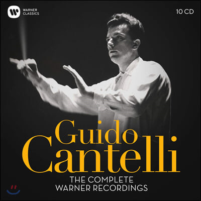 귀도 칸텔리 워너 녹음 전집 (Guido Cantelli - The Complete Warner Recordings)