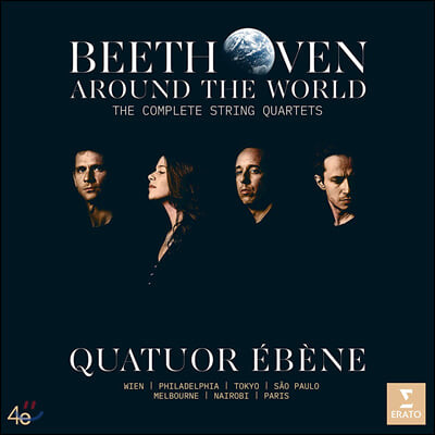Quatuor Ebene 베토벤: 현악 사중주 전곡 - 에벤 콰르텟 (Beethoven: The Complete String Quartets)