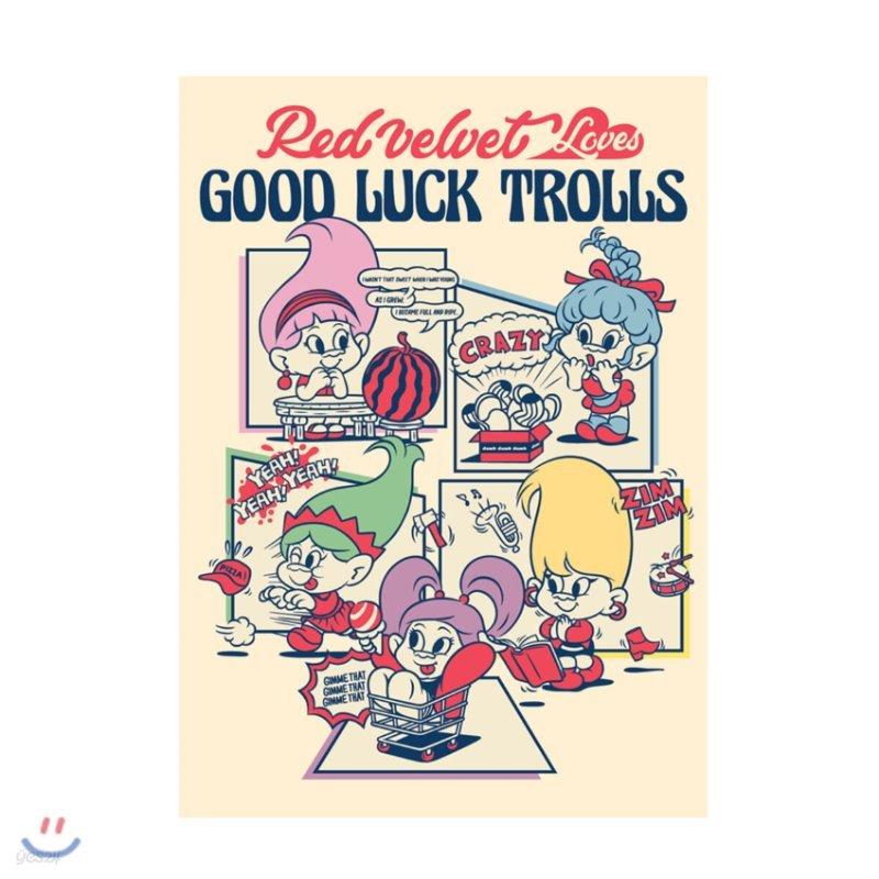 레드벨벳(Red Velvet Loves GOOD LUCK TROLLS) - POSTCARD [A Type]