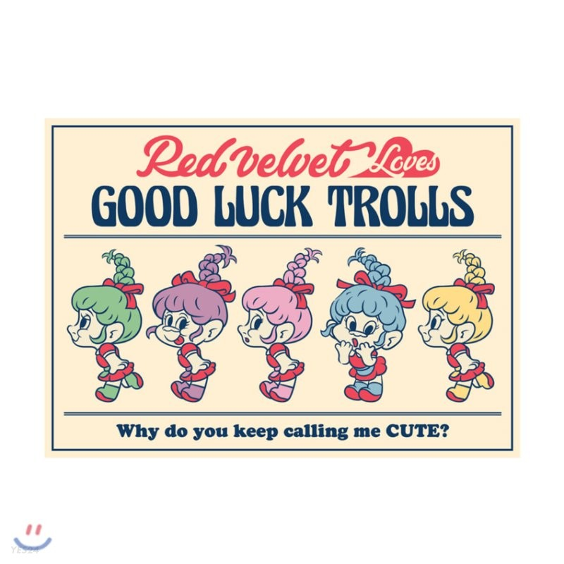 레드벨벳(Red Velvet Loves GOOD LUCK TROLLS) - POSTCARD [B Type]