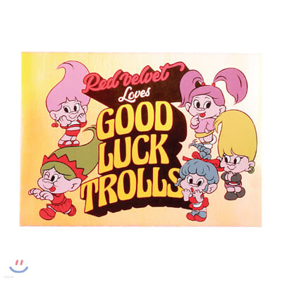 레드벨벳(Red Velvet Loves GOOD LUCK TROLLS) - HOLOGRAM POSTCARD [Group A]