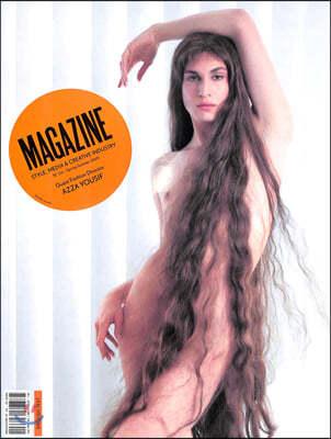 """""""Magazine"""" (월간) : 2020년 S/S,  No.34"""