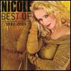 Nicole - Best Of Nicole 1982 - 2005