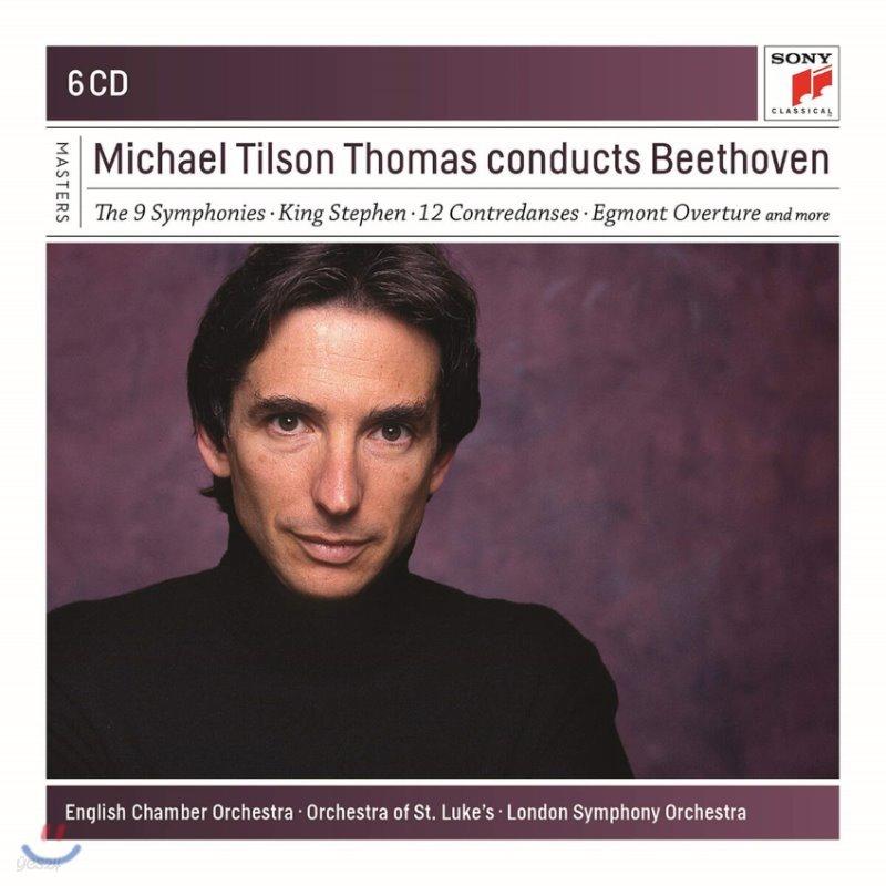마이클 틸슨 토마스가 지휘하는 베토벤 (Michael Tilson Thomas Conducts Beethoven)