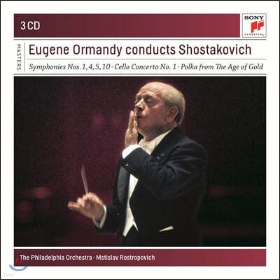 유진 오먼디가 지휘하는 쇼스타코비치 (Eugene Ormandy Conducts Shostakovich)